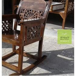 صندلی راک سنتی گره چینی