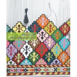 گلیم دستباف طرح اختر