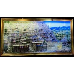 تابلو برجسته خانه های پلکانی کردستان