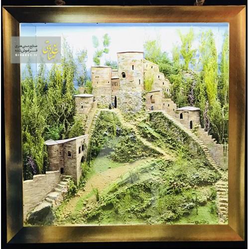 تابلو برجسته قلعه رود خان شمال