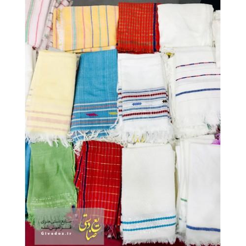حوله نخی دستباف سنتی